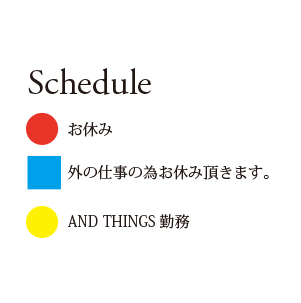 Shirakura_schedule2