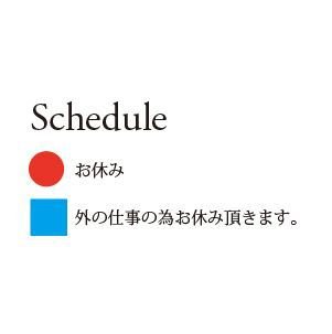 Default_schedule